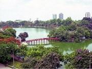 越南河内市优先发展文化
