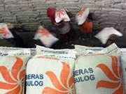 今年年底期间印度尼西亚大米进口会增多