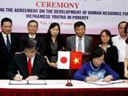 日本协助越南展开贫困户青年劳动力技能培训计划