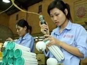 越南将采取有力措施有效处理坏账问题