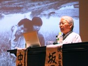 日本日越友好协会关照越南橙毒剂受害者