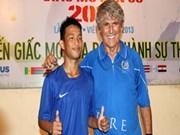 越南年轻球员阮红山将赴卡塔尔阿斯拜尔体育精英学院接受培训