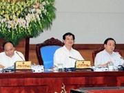 越南政府召开法律制定工作专题会议