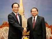 胡志明市人民委员会代表团访问老挝