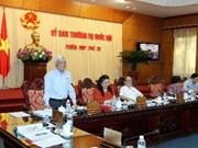 越南国会常委会讨论《户籍法》