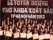 河内市将表彰市内各所大学院校优秀毕业生