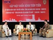 越南公安部同越通社加强协调联动 作好维护国家安宁秩序任务