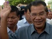 柬选举委员会否决反对党对选举结果的申诉