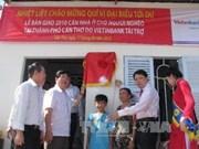Vietinbank向芹苴市贫困者赠送2000多间房屋