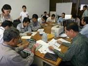 柬埔寨宪法委员会召开会议处理大选投诉