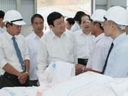 越南国家主席张晋创视察北件省