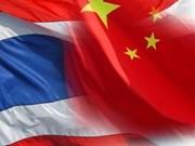 中国和泰国首轮战略对话会在泰国曼谷举行