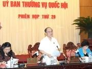 越南第十三届国会常委会第20次会议公报