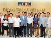 越通社社长会见来访的韩国记协代表团