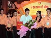河内市举行金簿记名典礼 表彰300多名优秀毕业生