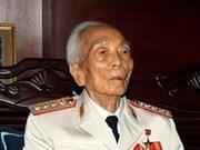 越南国会主席阮生雄向武元甲大将祝寿
