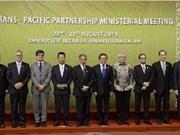 TPP领导人计划10月8日在印尼举行会议