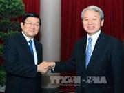 越南国家主席会见日本国际协力机构理事长