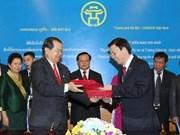 河内市协助兴建老挝万象政治行政学院宿舍
