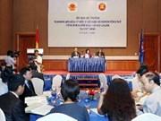 越南积极展开东盟文化社会共同体总体计划