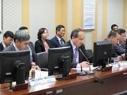 越南政府副总理阮善仁圆满结束对韩国的访问