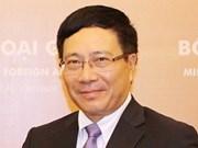 范平明部长:融入国际成为国家新发展阶段的重要基础