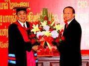 越南授予老挝国家主席荣誉博士学位证书