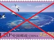 越南反对中国发行侵犯越南对黄沙群岛主权的邮票