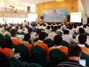 越南着力发展信息技术基础设施建设