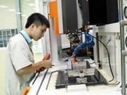 越南首次举行科技传媒周