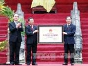 越南蓝京历史遗迹区国家级特殊遗迹区证书颁发仪式隆重举行