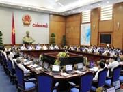 2013年9月份政府例行会议:同步展开各项措施 力争完成全年计划