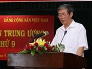 越共中央理论委员会在岘港市召开第9次会议