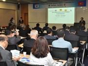 越南各地方积极主动吸引韩国投资商资金