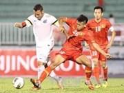 越南承办2013年东南亚U13足球锦标赛