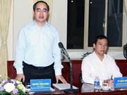 越南祖国阵线与共青团着重配合展开任务