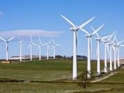 德国承诺向越南朔庄省风电项目提供资金
