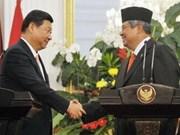中国印尼成全面战略伙伴