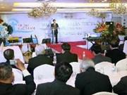 越南南北福音圣会总联会第34届大会圆满落幕