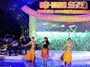 越中同唱友谊歌大赛山丘和北部沿海赛区总决赛结果揭晓