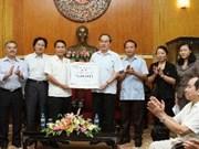 越通社全体干部职员向中部灾区捐款