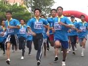 首届越南国际山地马拉松比赛正式开赛
