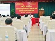 越南中部西原各省市寻找进军非洲和中东市场措施