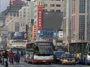 世行下调东亚及太平洋地区经济增长预测