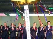 2013年东盟文化节在日本举行