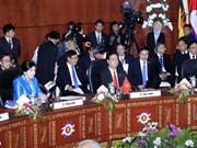 第23届东盟峰会在文莱拉开序幕