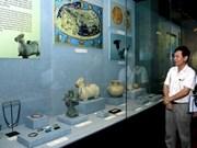 """第四届亚洲国家博物馆联合会会议:""""博物馆:促进社会改变发展的力量"""""""