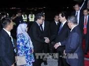 越南政府总理阮晋勇赴文莱出席第23届东盟峰会