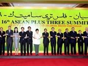 越南政府总理出席第16次东盟—中日韩峰会