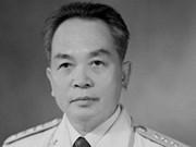中国中央军委等向越南党及国家领导人致以唁电